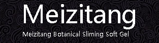 Meizitang Botanical Slimming Soft Gel